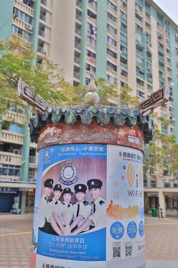 酒家的一个索引委员会hk的 免版税库存照片