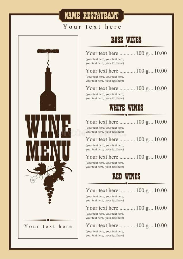 酒菜单 库存例证
