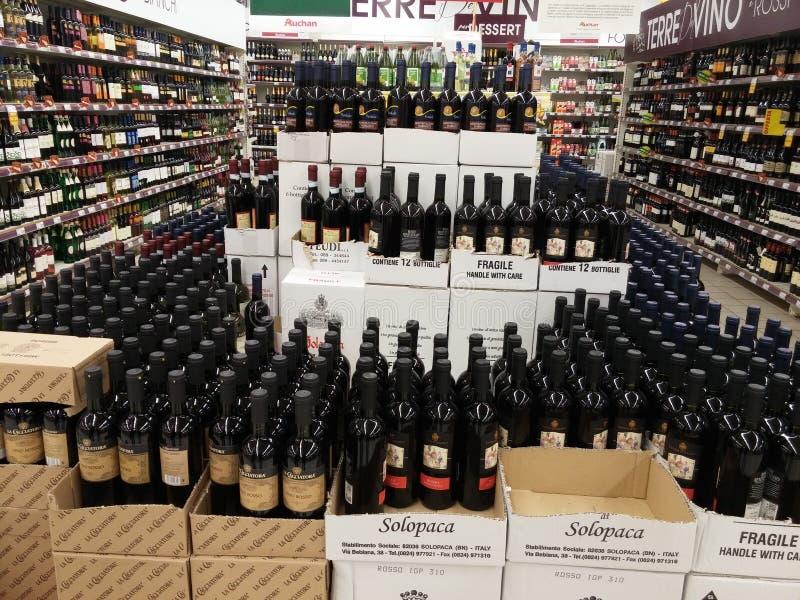 酒部门在超级市场 图库摄影