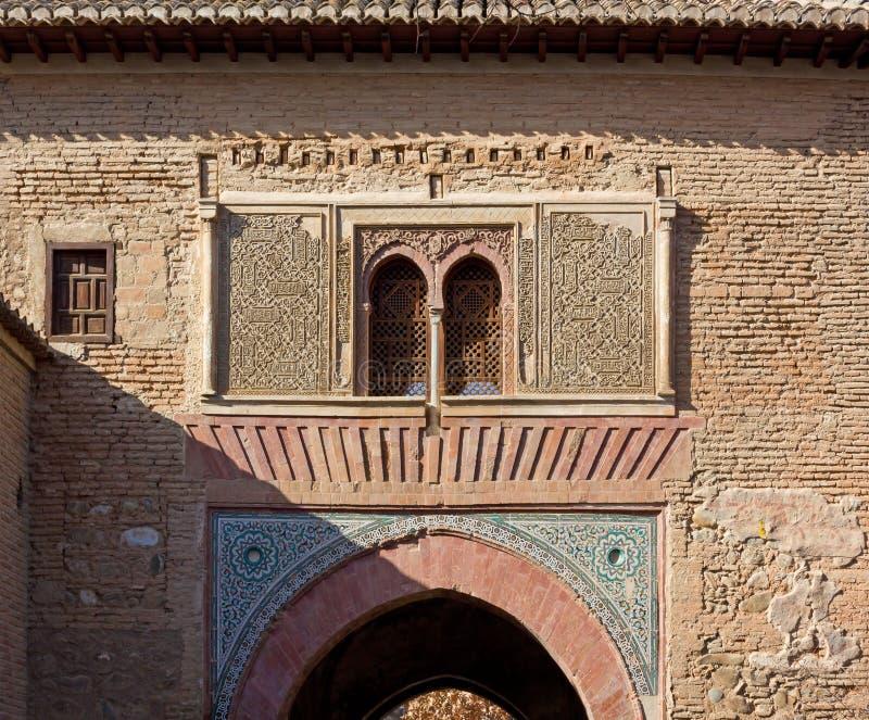 酒门在阿尔罕布拉宫在格拉纳达 免版税库存照片