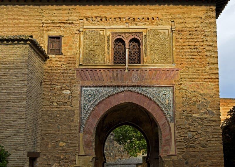 酒门,阿尔罕布拉宫,格拉纳达,西班牙 免版税图库摄影
