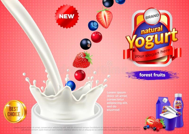 酸奶广告 倾吐的牛奶和森林果子传染媒介背景 向量例证