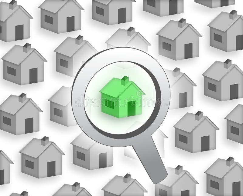 采购房子 向量例证