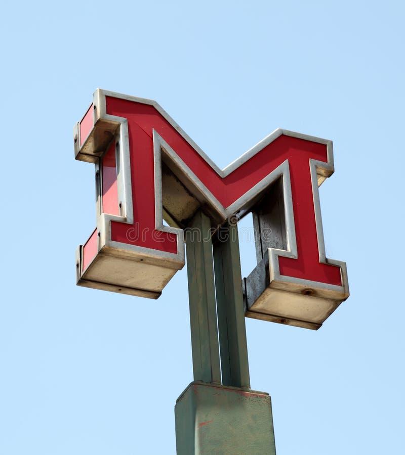 里斯本地铁符号 免版税库存照片