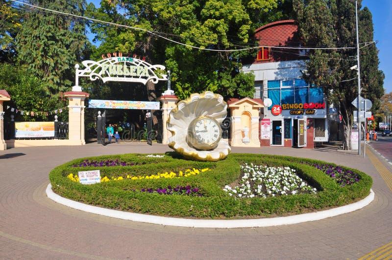 里维埃拉公园在索契 免版税库存照片