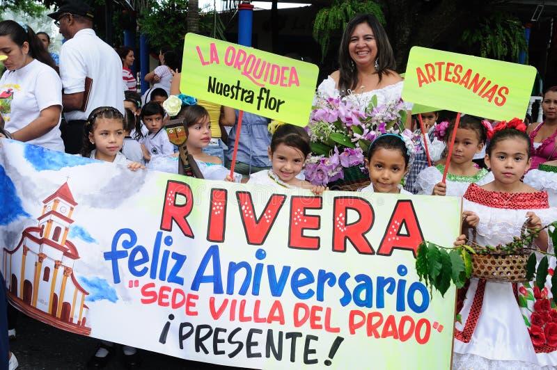 里维拉-哥伦比亚 免版税库存照片
