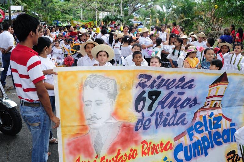 里维拉-哥伦比亚 库存图片