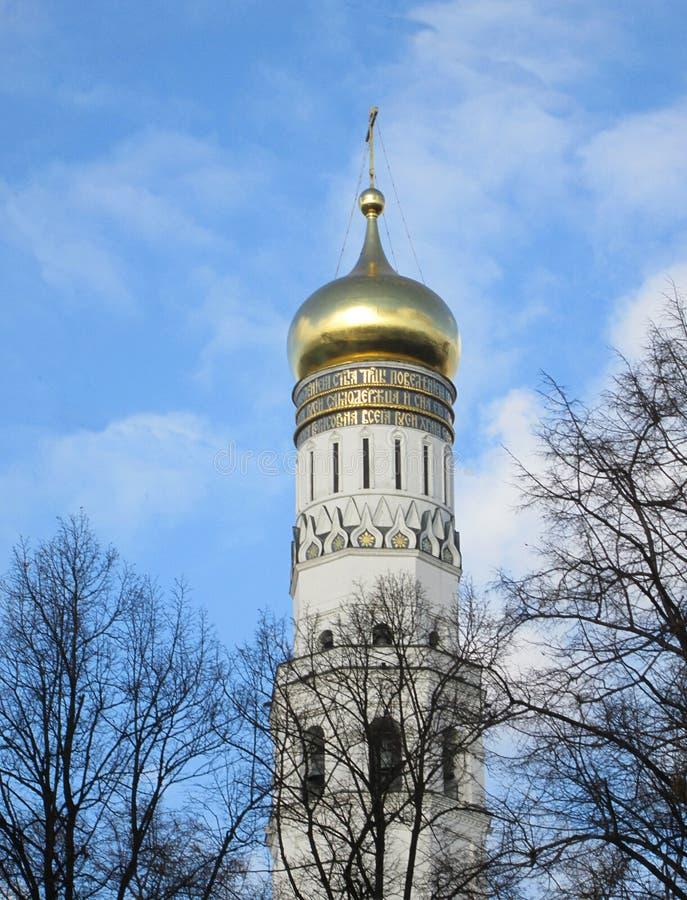 里面克里姆林宫 观点的伊冯伟大的钟楼,莫斯科,俄罗斯 库存图片