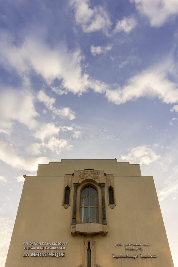 重创的Mosquee哈桑二世Mediatheque在卡萨布兰卡 库存照片