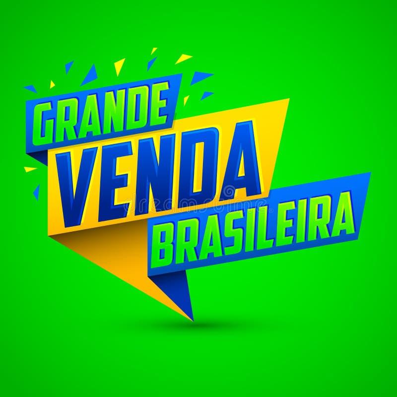 重创的venda Brasileira,巴西了不起的销售葡萄牙文本传染媒介现代五颜六色的横幅 库存例证