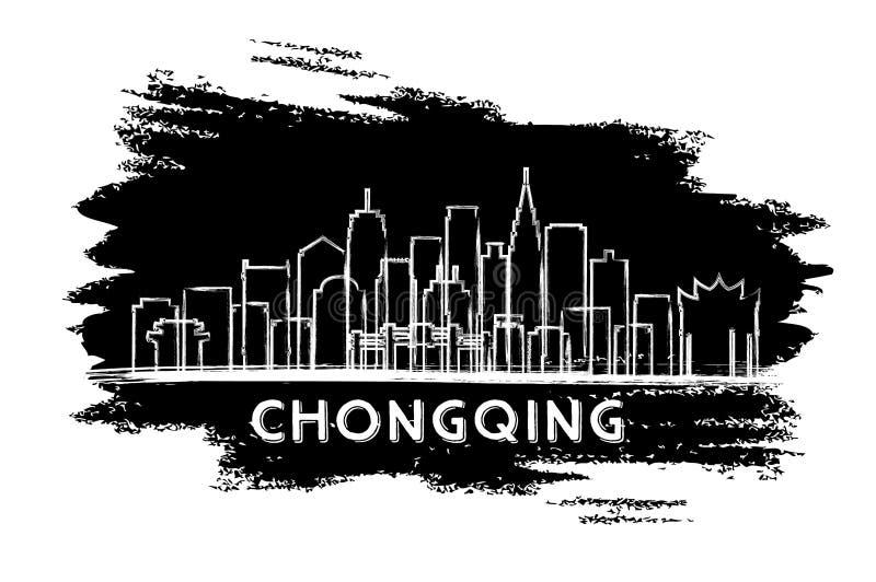 重庆中国市地平线剪影 r 向量例证