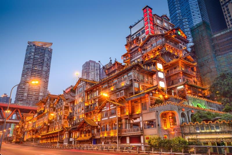 重庆中国 免版税库存图片