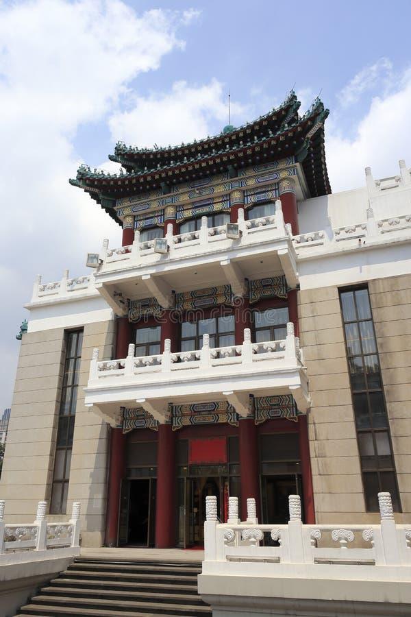 重庆市大厅大厦  免版税库存照片