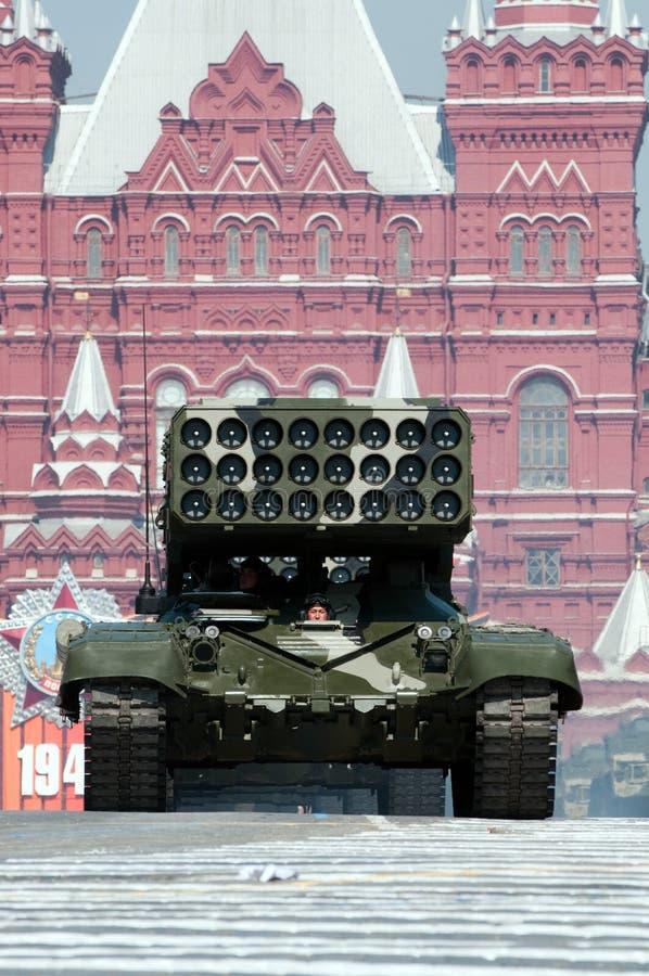 重的喷火器系统TOS-1 免版税库存图片