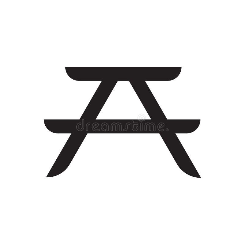 野餐桌象在白色背景和标志隔绝的传染媒介标志,野餐桌商标概念 向量例证