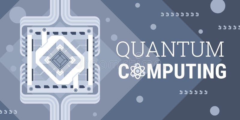 量子计算 皇族释放例证