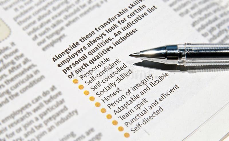 质量 免版税库存照片