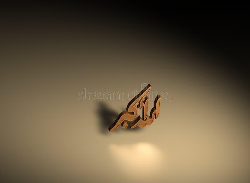 金子伊斯兰祷告符号 皇族释放例证