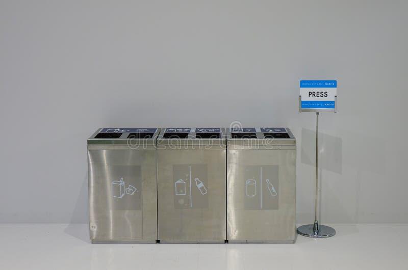 金属在机场回收站在东京,日本 免版税库存图片