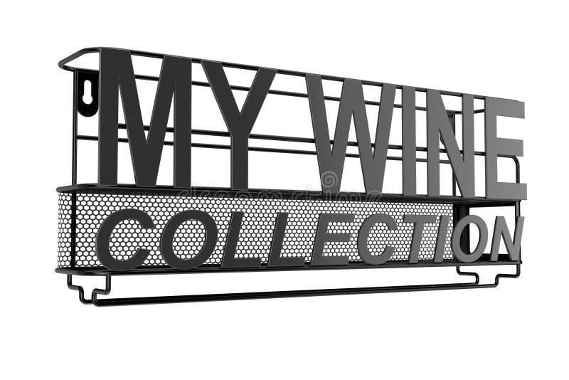 金属墙帷酒与我的酒汇集标志的存贮架子 3d翻译 皇族释放例证