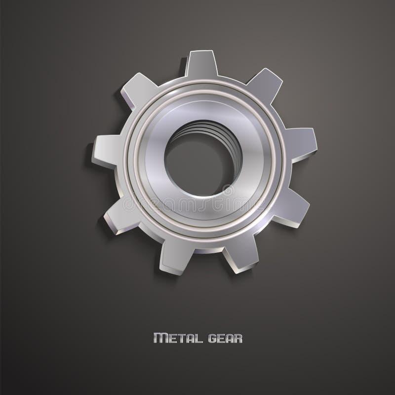 金属铁齿轮 商标象设计 向量 库存例证