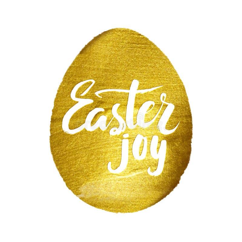 金箔书法愉快的复活节贺卡 现代刷子字法 金冲程鸡蛋和白色信件 快乐的愿望, holida 库存例证