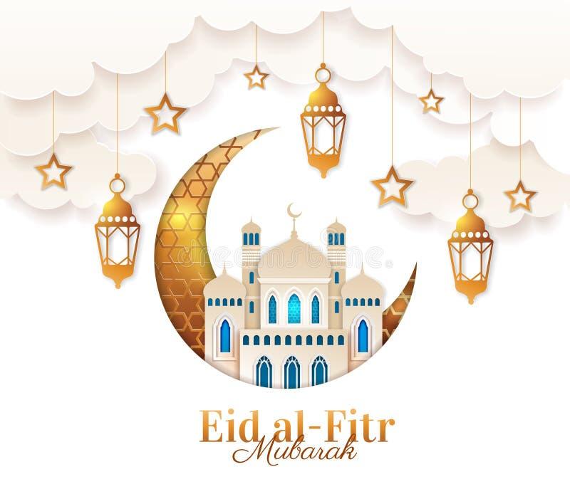 金色和蓝色的Eid al Fitr卡设计 皇族释放例证