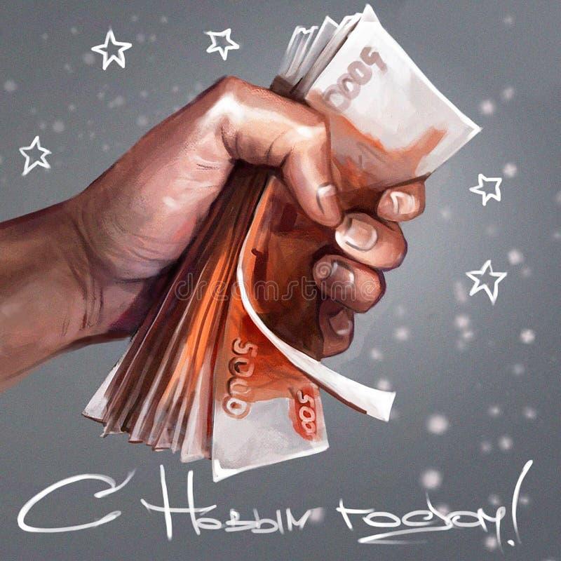 金钱卡片新年快乐 向量例证