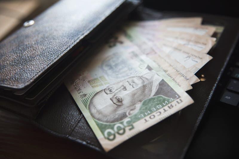金钱,乌克兰语Hryvnia UAH, 库存照片