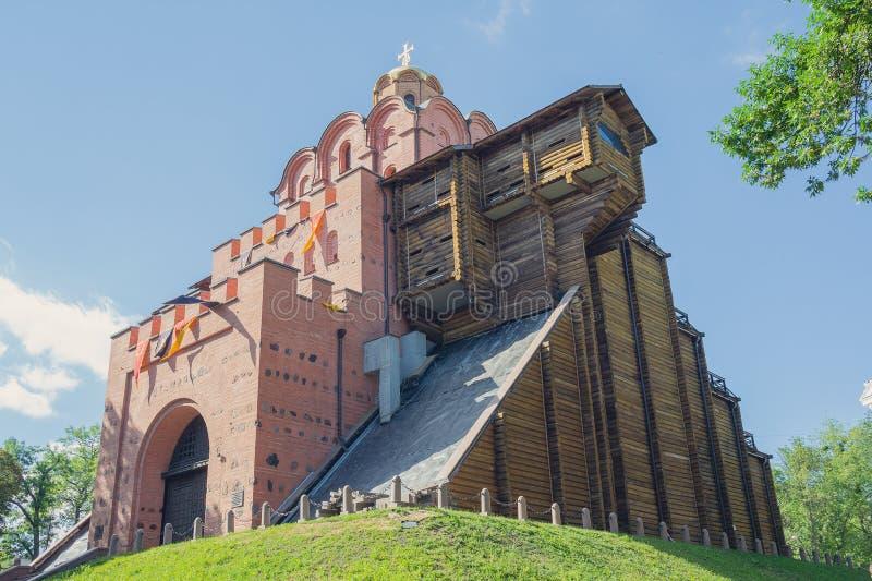 金门-从基辅罗斯的时期的古老设防大厦纪念碑 基辅 免版税库存照片