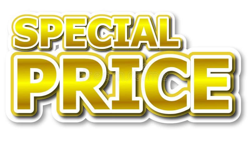 金黄价格特殊字 向量例证