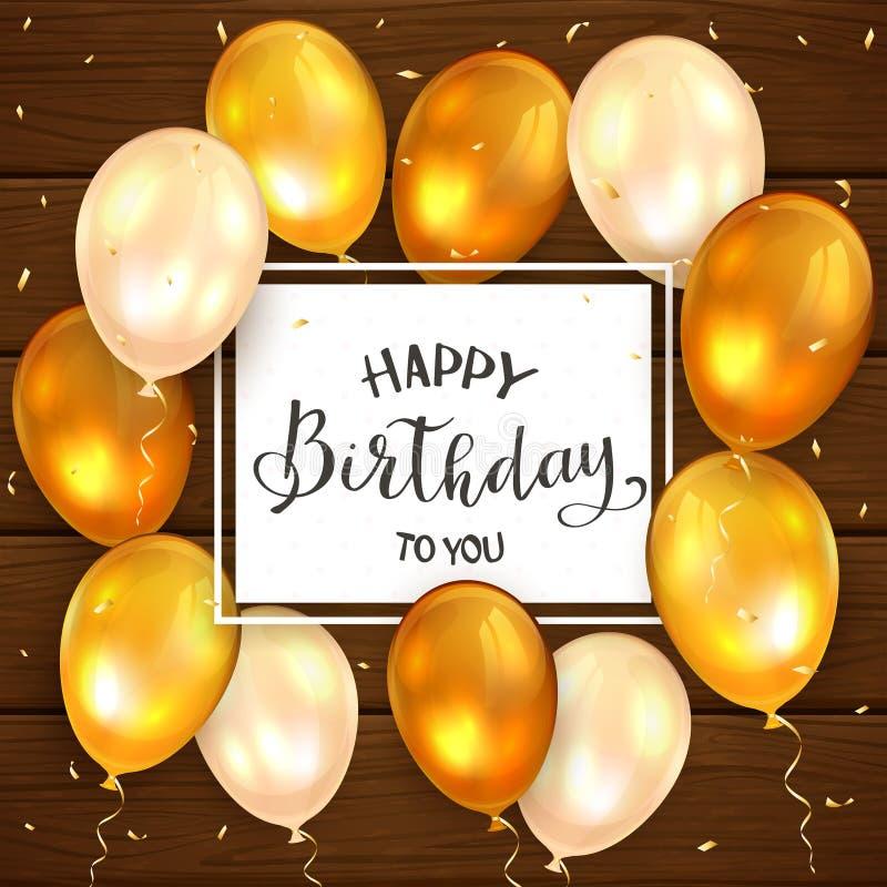 金黄气球和在上写字生日快乐在木背景 库存例证