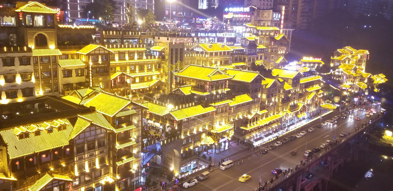 金黄的城市 免版税库存图片