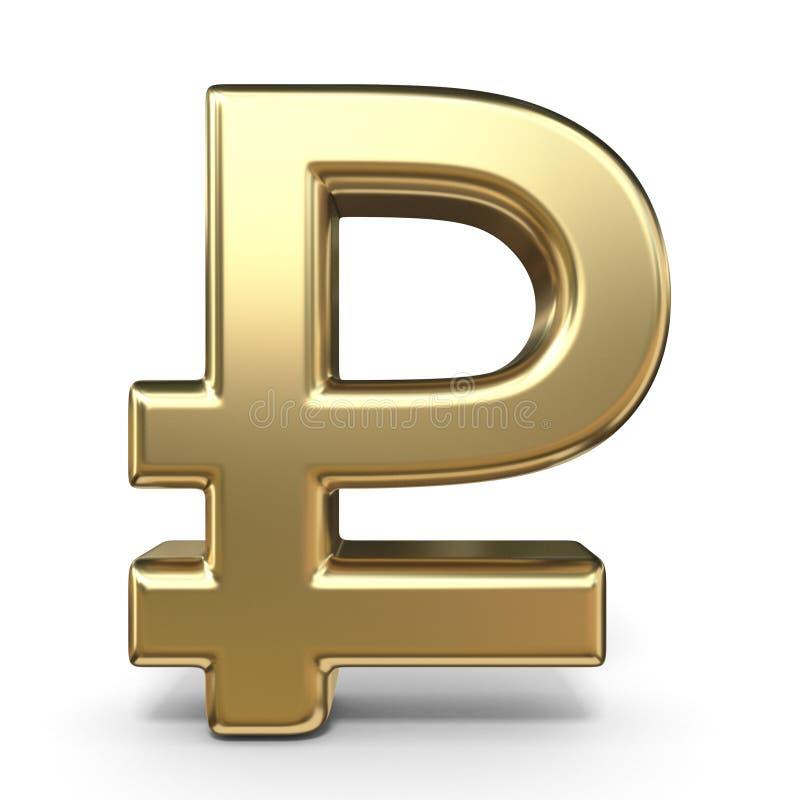 金黄货币符号卢布3D 皇族释放例证