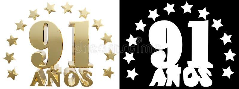 金黄数字九十一和年的词,装饰用星 翻译从西班牙人 3d例证 向量例证