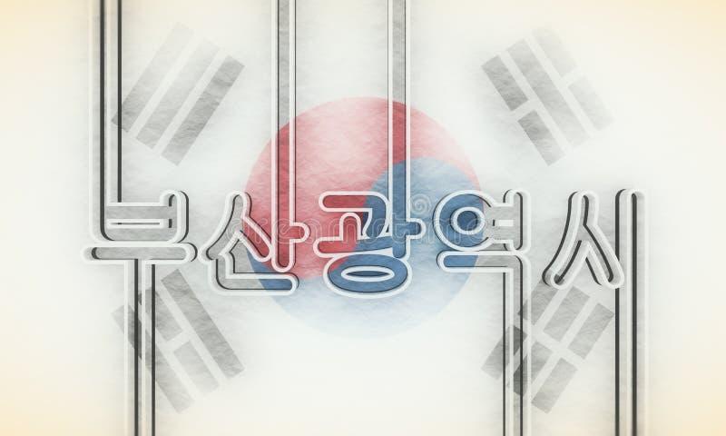 釜山市名字 向量例证