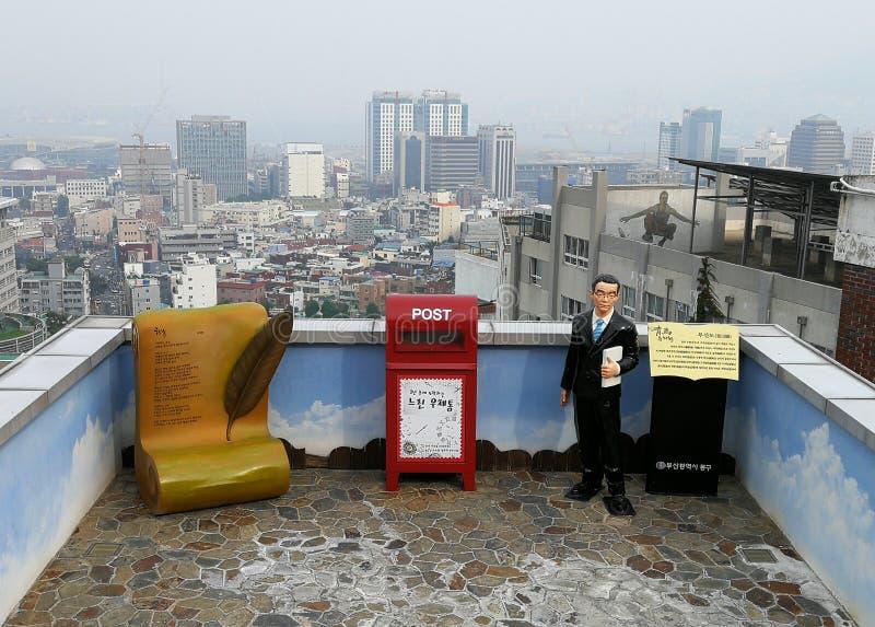 釜山市视图 免版税库存照片