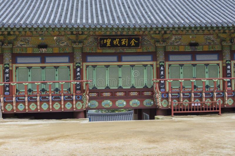 釜山- 2016年10月27日:Beomeosa寺庙在釜山,韩国 库存图片