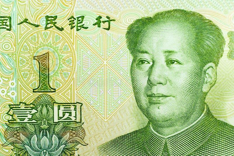 钞票一元 库存照片