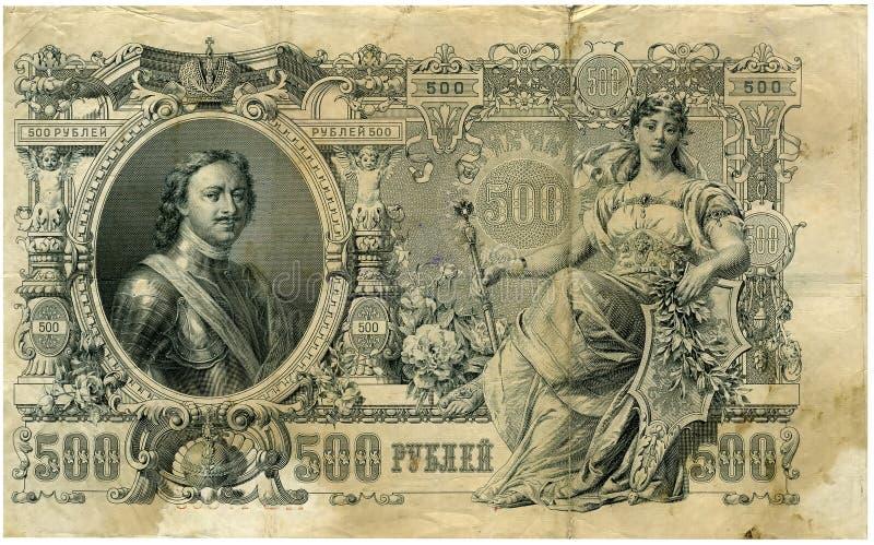 钞票俄语葡萄酒 图库摄影