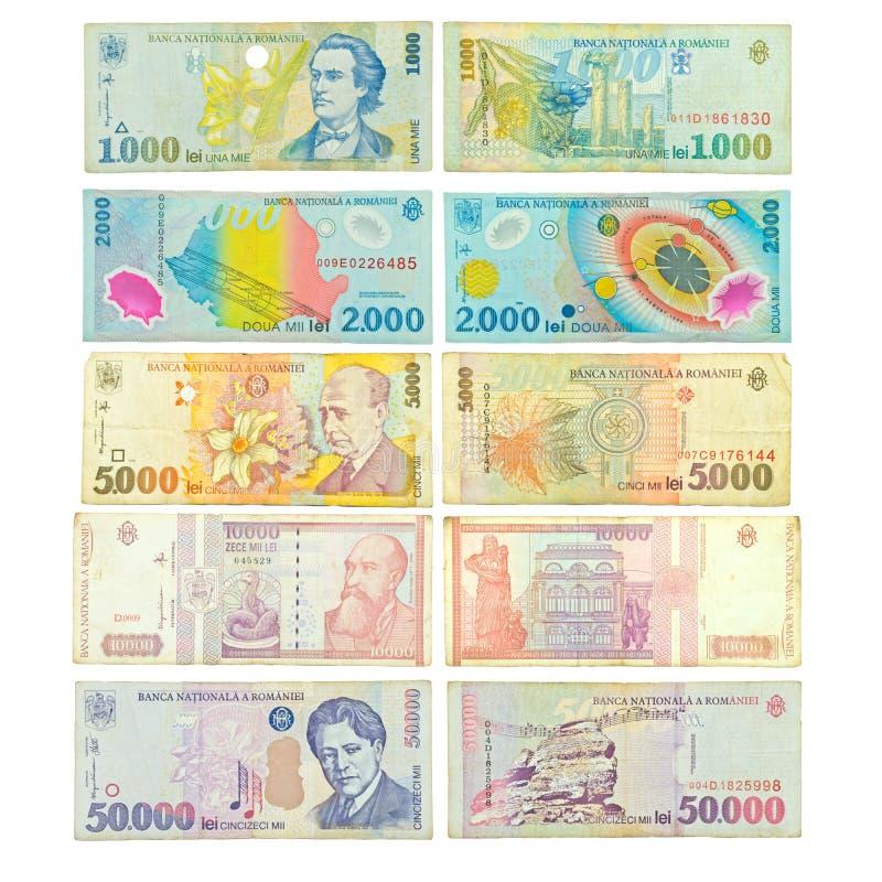 钞票老罗马尼亚语 库存图片