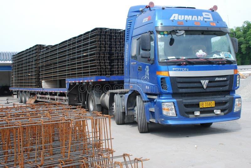 钢运输者 免版税库存照片