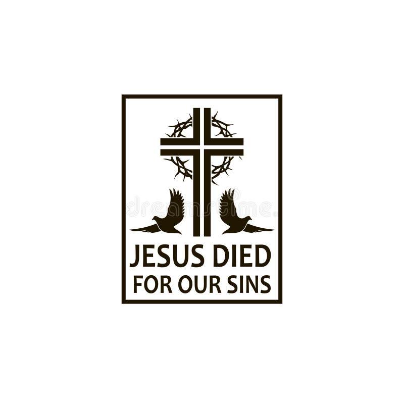 铁海棠、十字架和鸠 向量例证