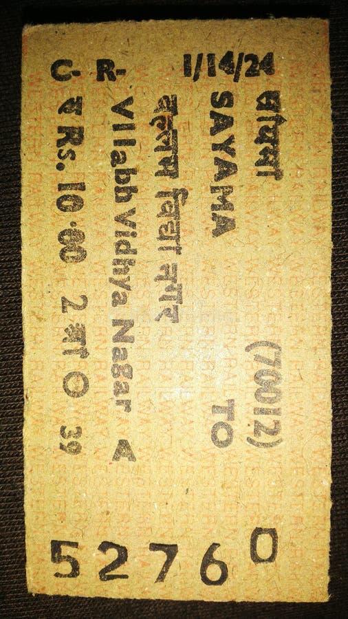 铁路票  免版税库存照片