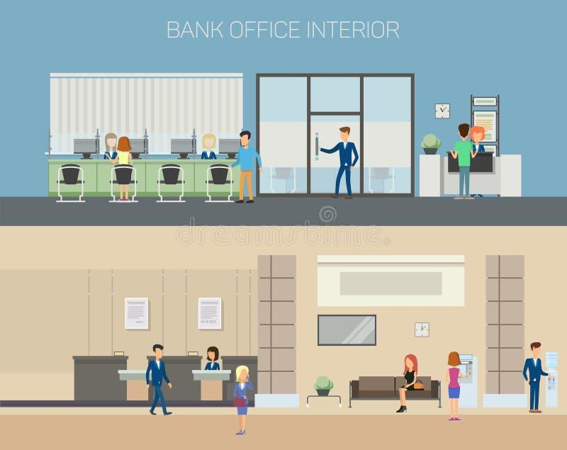 银行与顾问的办公室内部在招待会 皇族释放例证