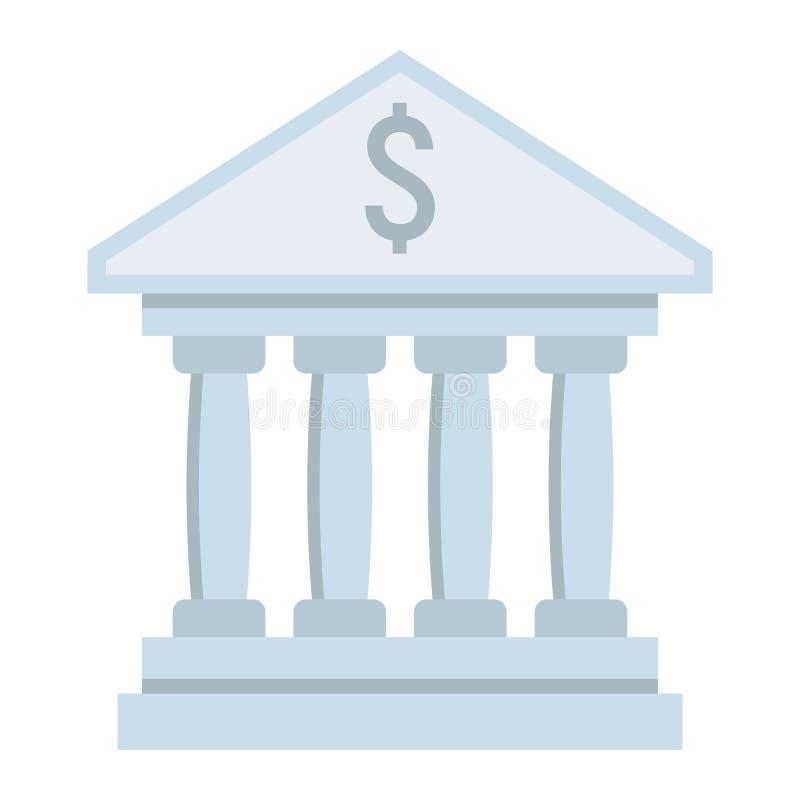 银行大楼平的象、事务和财务 向量例证