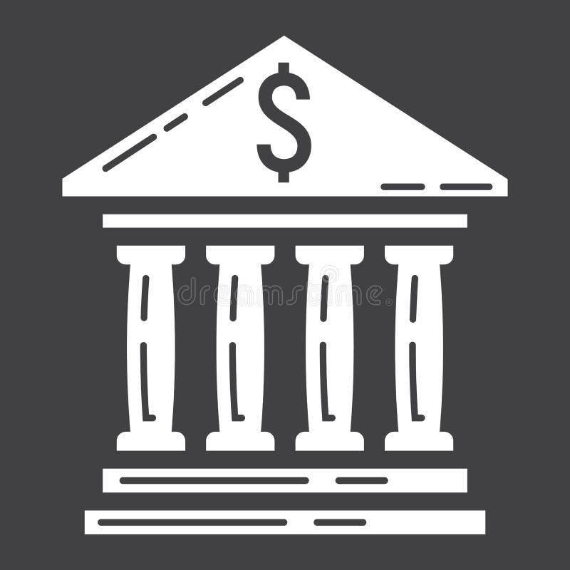 银行大楼纵的沟纹象、事务和财务 库存例证