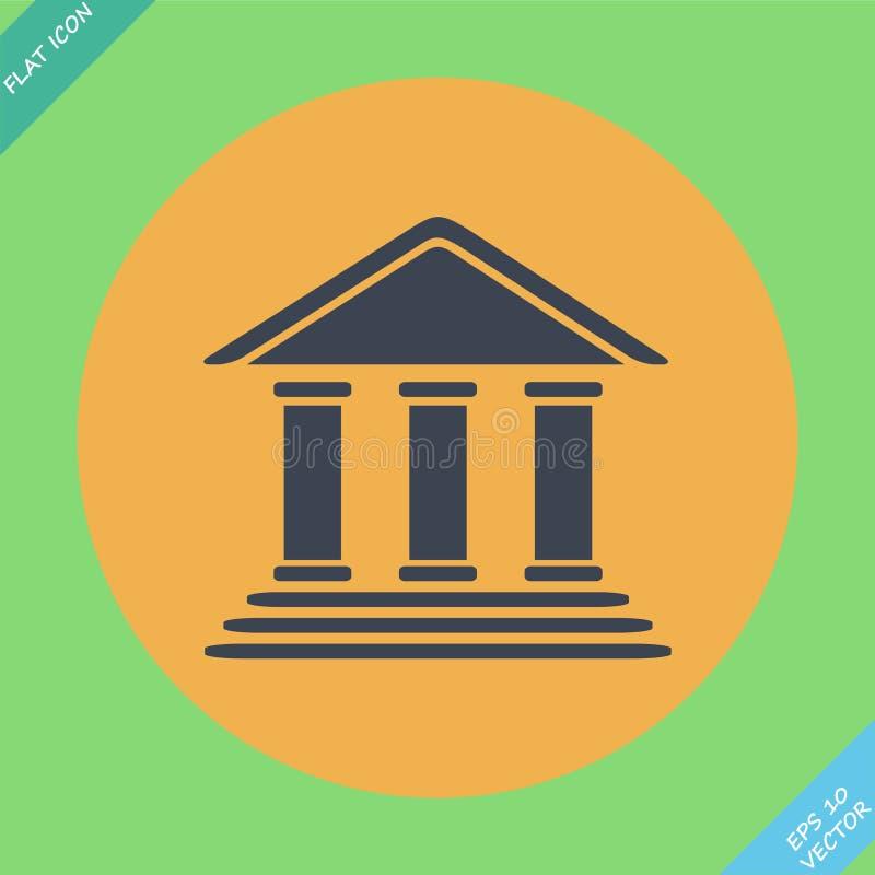 银行大楼-传染媒介例证 平的设计 皇族释放例证