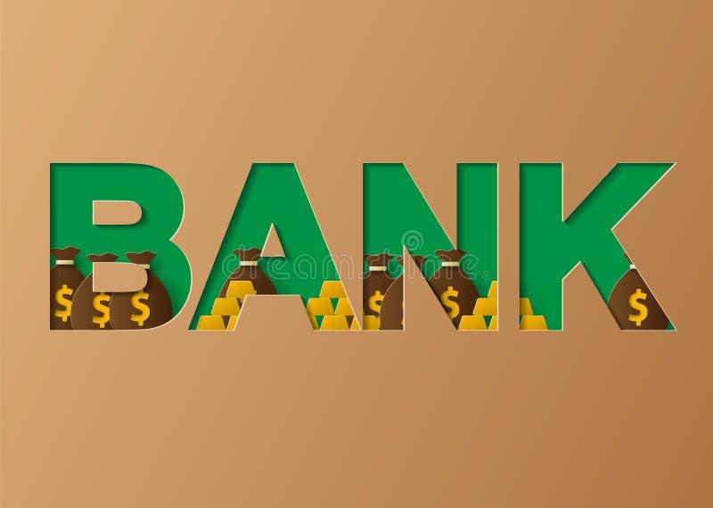 银行概念 在纸裁减艺术样式的例证 向量例证