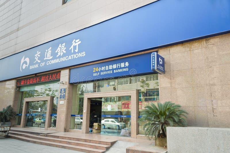 银行通信 免版税库存照片